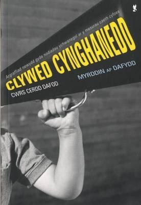 Clywed Cynghanedd - Cwrs Cerdd Dafod