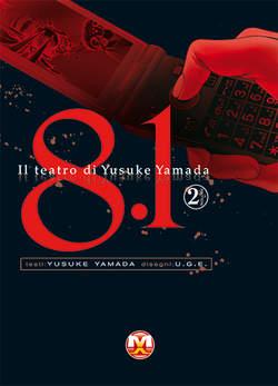 8.1 vol. 2
