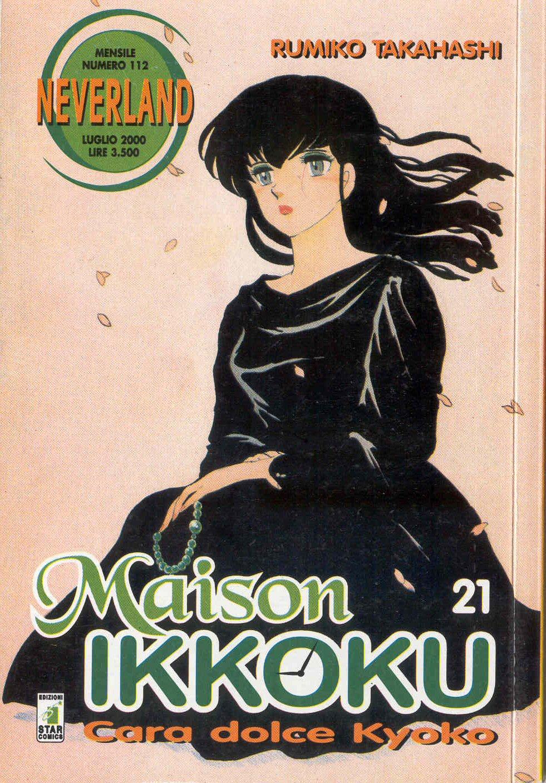 Maison Ikkoku vol. 21