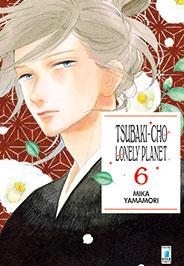Tsubaki-cho Lonely Planet vol. 6