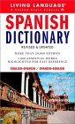 Spanish Dictionary