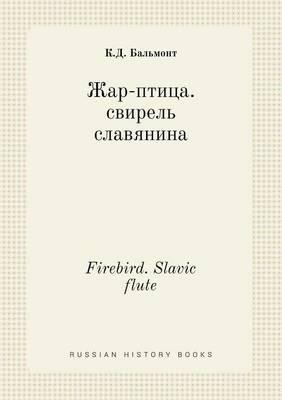 Firebird. Slavic Flute