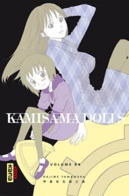 Kamisama Dolls, Tome 4