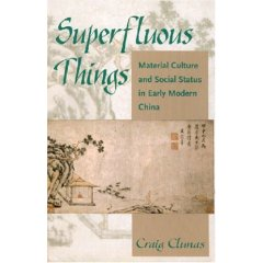 Superfluous Things