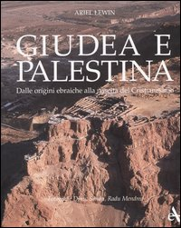 Giudea e Palestina