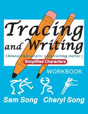 Tracing and Writing Chinese Characters