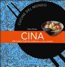 Cina. 100 ricette facili da realizzare a casa propria