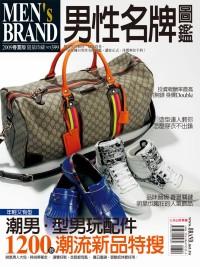 男性名牌圖鑑2009春夏版─名牌誌特刊 No.35