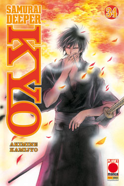 Samurai Deeper Kyo vol. 34