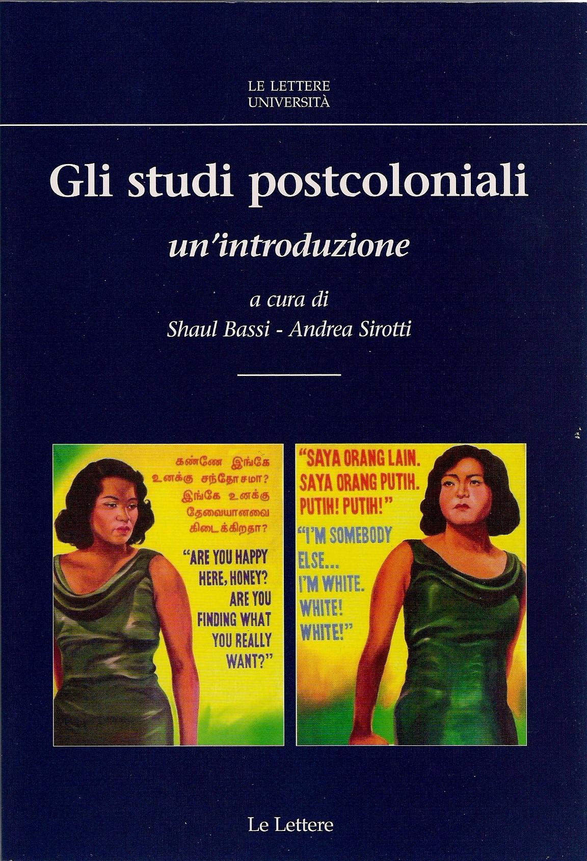 Gli studi postcoloniali