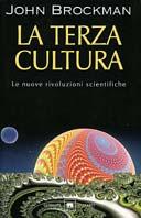 La terza cultura