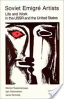Soviet Emigré Artists
