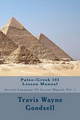 Paleo-greek 101 Lesson Manual