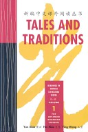 Tales and Traditions 1