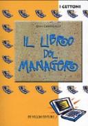 Il libro del manager