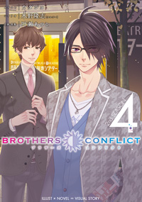 BROTHERS CONFLICT 2nd SEASON(4)