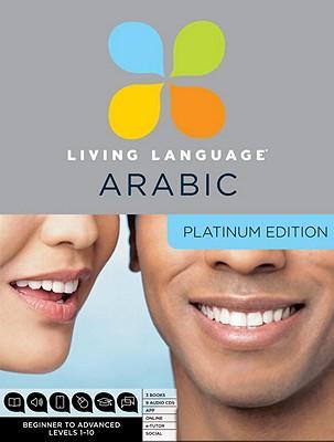 Living Language Arab...