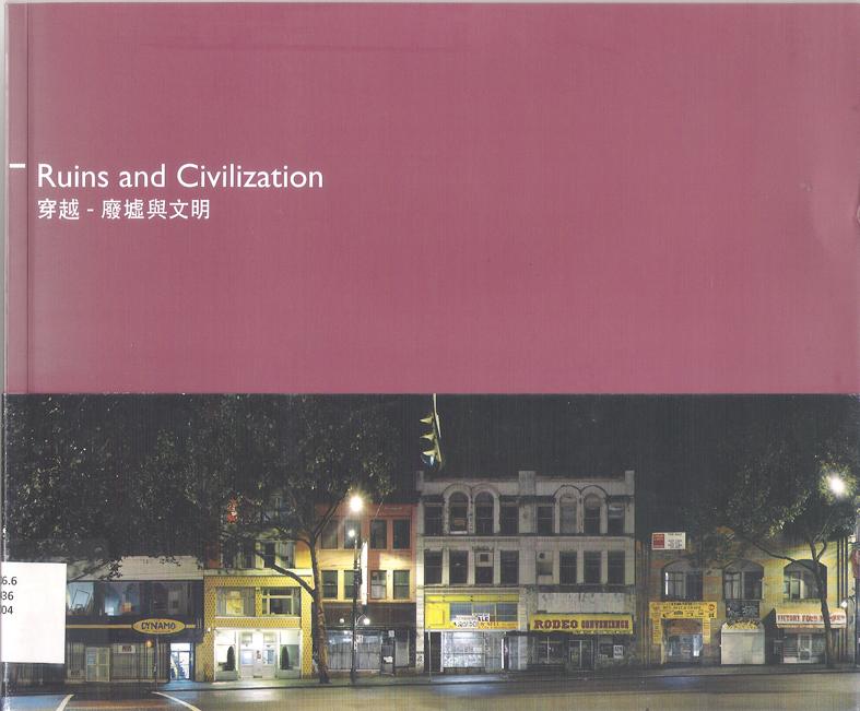 Ruins and Civilization