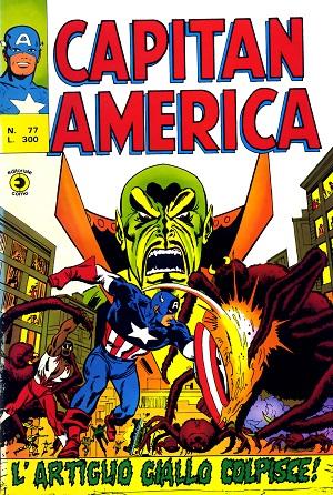 Capitan America n. 77