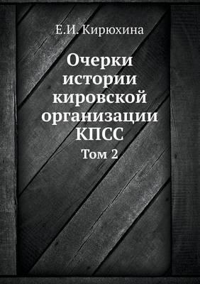 Ocherki istorii kirovskoj organizatsii KPSS