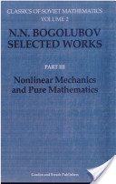Nonlinear Mechanics and Pure Mathematics