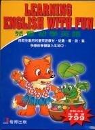 兒童初學英語