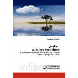 ¿¿¿¿¿¿ Al-Jaleys Part Three