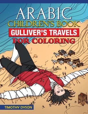 Gulliver's Travels for Coloring