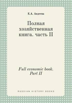 Full Economic Book. Part II