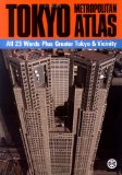 Tokyo Metropolitan Atlas