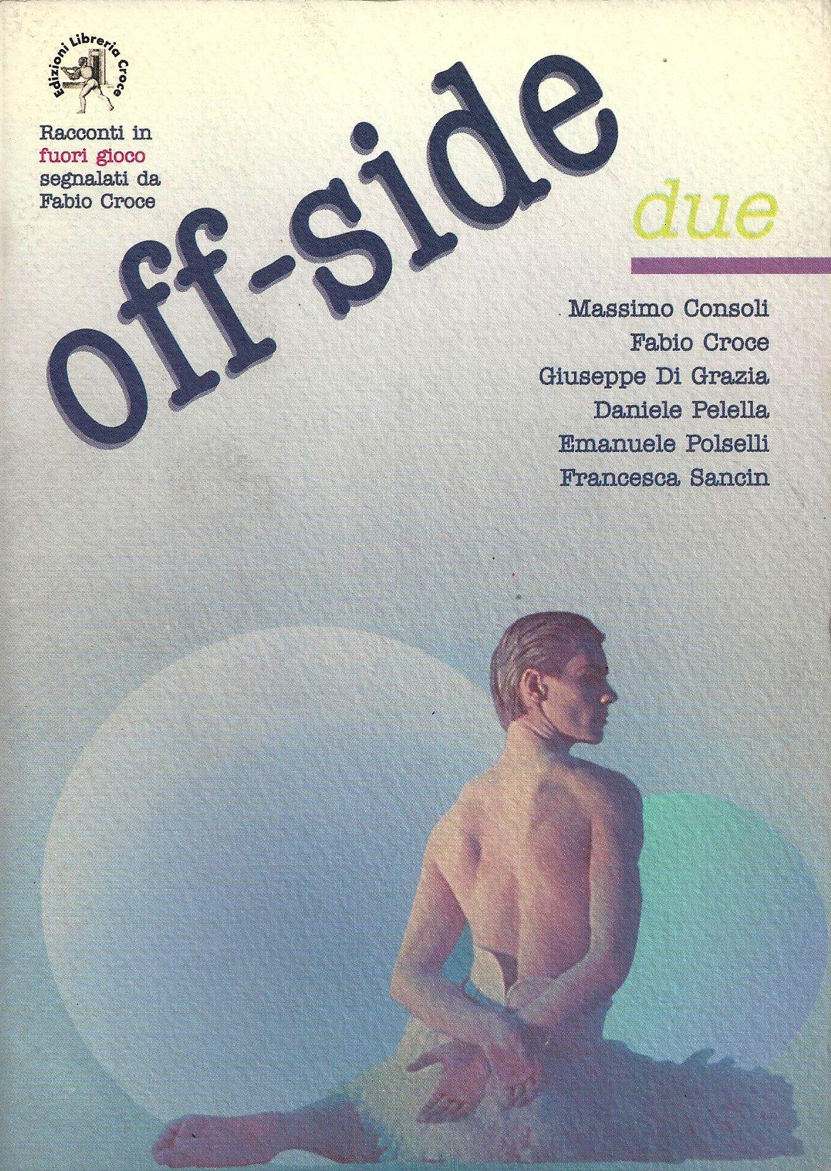 Off-side vol.2