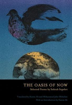 The Oasis of Now