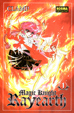 Magic Knight Rayearth #1 (de 3)