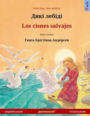 Diki laibidi – Los cisnes salvajes. Bilingual children's book adapted from a fairy tale by Hans Christian Andersen (Ukrainian – Spanish)