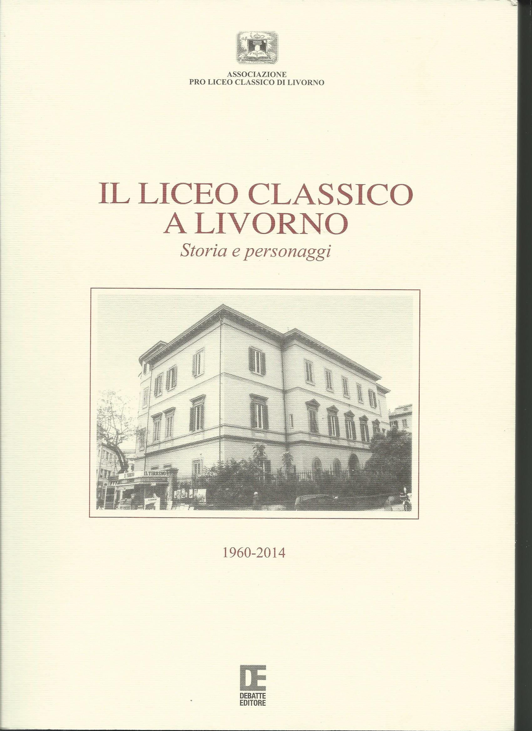Il Liceo Classico a Livorno