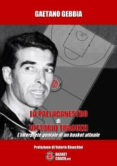 La pallacanestro di Vittorio Tracuzzi