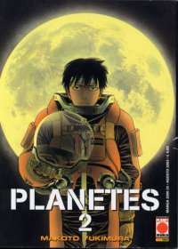 Planetes vol. 2