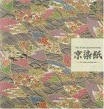 The Yuzen Japanese Paper
