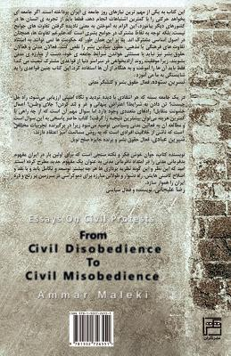From Civil Disobedience to Civil Misobedience