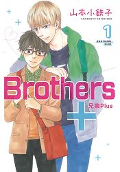 Brothers+~兄弟Pl...