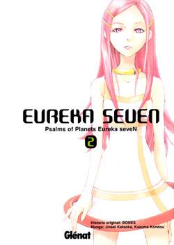 Eureka Seven #2 (de ...