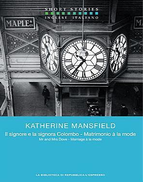 Marriage a la mode katherine mansfield
