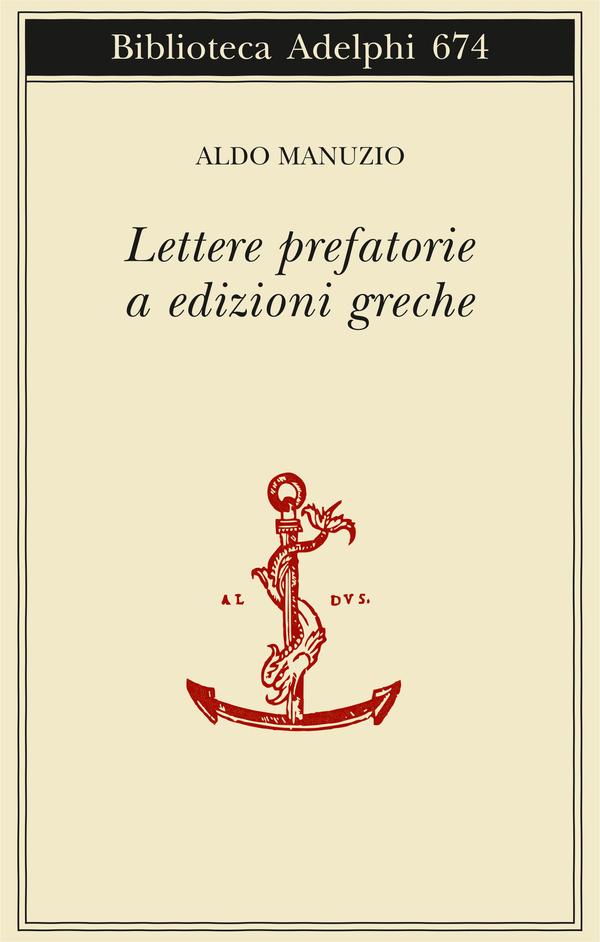 Lettere prefatorie a edizioni greche