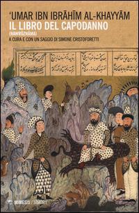 Il libro del capodanno. Nawruznama