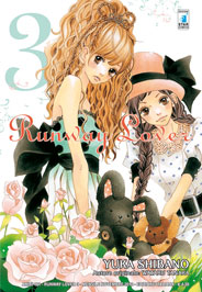 Runway Lover vol. 3