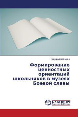 Formirovanie tsennostnykh orientatsiy shkol'nikov v muzeyakh Boevoy slavy