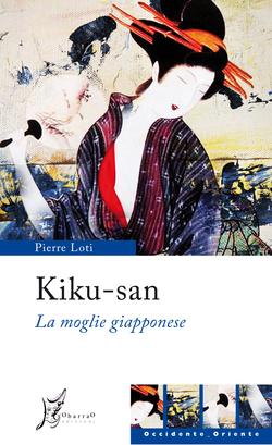 Kiku-san