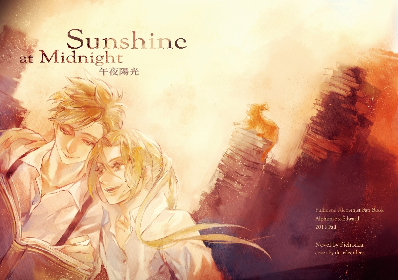 Sunshine At Midnight