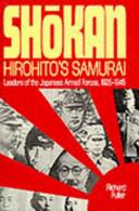 Shōkan