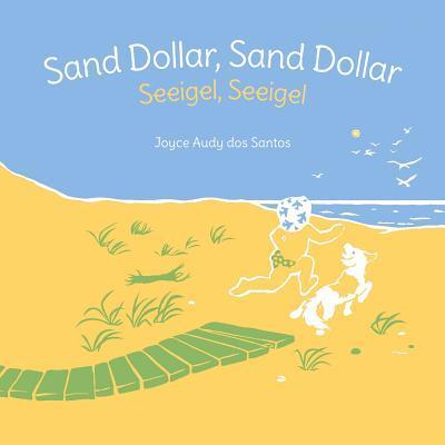 Sand Dollar, Sand Dollar